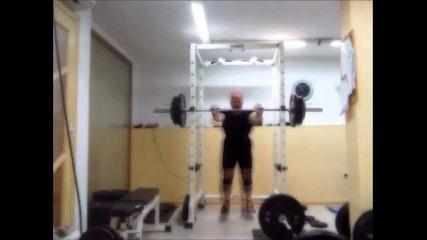Тръстър 130 кг
