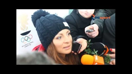 Александра Жекова на Летище София - Bgsport.bg