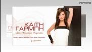 Kaiti Garmpi Stin Adeia Sou Karekla New Official Single 2013 )