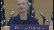 Хилъри Клинтън доставя Забележки за Международния ден на човешките права