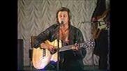 Бг бэнд интервью + концерт в Вятке 1992