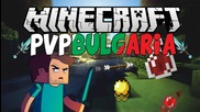Minecraft Pvp Bulgaria Епизод 32