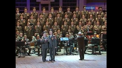 Концерт хора имени Александрова