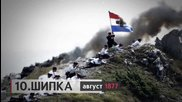 10 Военни Подвига В Българската История