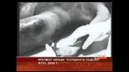 Информационная служба Rtvi поздравляет с праздником... инопланетян