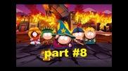 South park: The Stick of truth - геймплей - епизод 8
