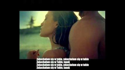 Jennifer Lopez Feat Lil Wayne - I'm Into You t