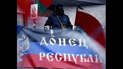 Вся правда о событиях на юго-востоке Украины