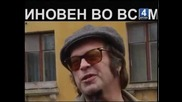 Б Г фильм Диброва ( Борис Гребенщиков )