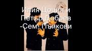 Сем.пъпкови