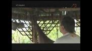 Робинзон Ххi - Семья Фрига