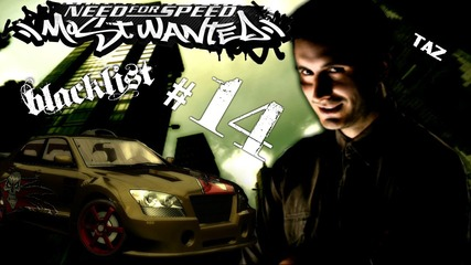 Nfs Most Wanted - Stage 2 - Taz (bl #14) епизод 2