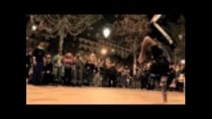 Улични танцьори