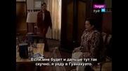 Есперанса-епизод 18