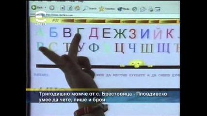 3 годишно дете може да чете, пише и брои