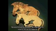 Raising of The New Eden - Епизод 48 Български субтитри
