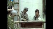 Селцето (1990) Прошка - Серия 5