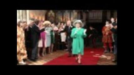 Кралска сватба...