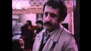 Съседката (1988)