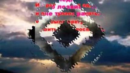 Жанна Дудукалова Моление лезвию