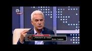 Пожелахте да говори Волен Сидеров 19.05.2013