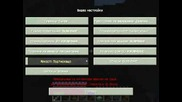 Minecraft Comedy Сезон 3 Епизод 1 - Здравейте Вибока ...