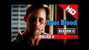 Истинска кръв Сезон 6 Епизод 8 - Dead Meat промо