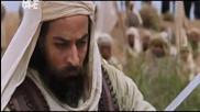Хазрети Омар еп.14 (bos subs)