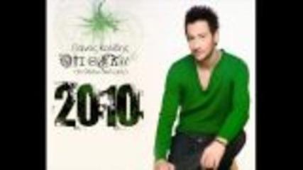Panos Kalidis - Oti thelo New 2010