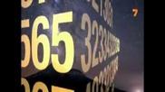 Шифърът - 21.12.2012г.