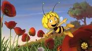 Пчеличката Мая - Валдемар Бонзелс