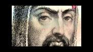 Живая история Секреты Чингисхана