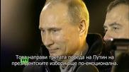 Владимир Путин - 15 години във властта