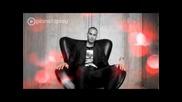 Hq Джена - Да те бях ранила  (official Video)