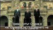 Падането На Републиката - Президентството На Барак Обама