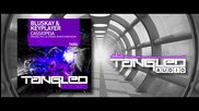Готин Трак! Bluskay & Keyplayer - Cassiopeia (a & Z Remix) [tangle Audio] -promo-