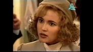 Опасна любов-епизод 31(българско аудио)