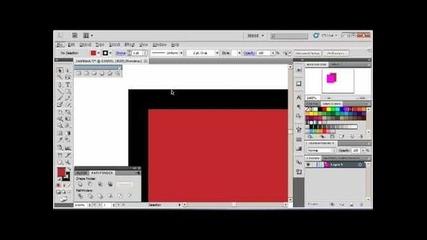 Adobe Illustrator Cs5 Tutorial 1 Quickstart