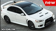 Mitsubishi Lancer Evo Final Edition, Jay Leno Drives Uber, Origami Lexus Is - Fast Lane Daily