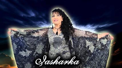 Яшарка - Сега свободна 2013