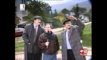 Клуб Нло - Цяло предаване 7