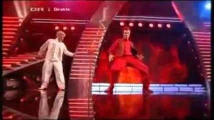 seytan vs melek robot dansi
