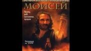 Библейские сказания: Моисей - 1 серия