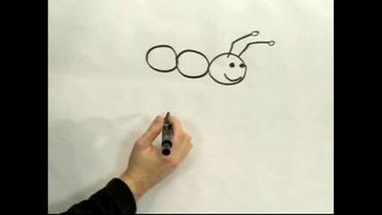 Как да нарисуваме мравка?
