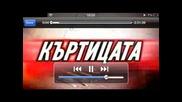 Karticata S01e71 Grand Finale (17.06.13) [1/2]