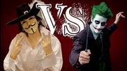 Guy Fawkes vs The Joker
