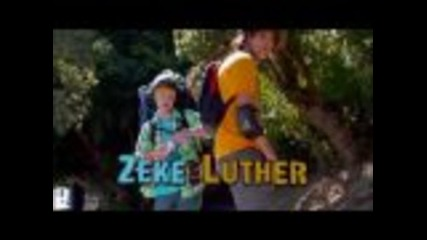 Zeke and Luther Theme Song