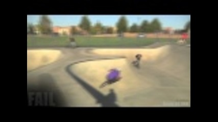 Да си най-добрият в скейт парка :d