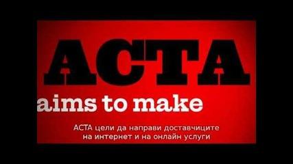 Acta или какво подписа тайно България в Токио преди 2 дни
