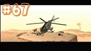 Gta San Andreas - Mission #67 - Interdiction